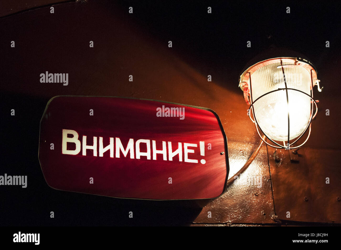 Moscow: a warning sign at Bunker-42, anti-nuclear underground facility built in 1956 as command post of strategic - Stock Image