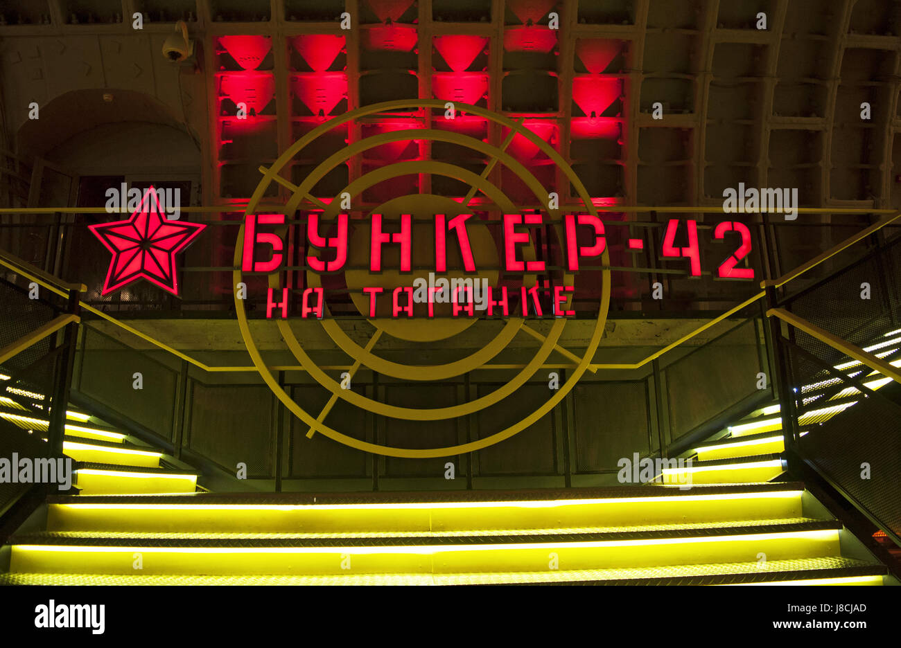 Moscow: sign of the restaurant at Bunker-42, anti-nuclear underground facility built in 1956 as command post of - Stock Image