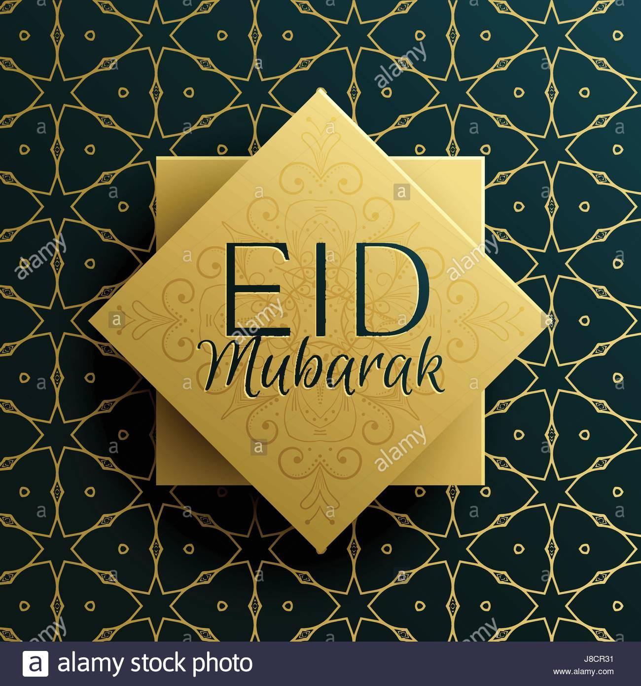 Eid mubarak holiday greeting card template design with islamic stock eid mubarak holiday greeting card template design with islamic pattern m4hsunfo
