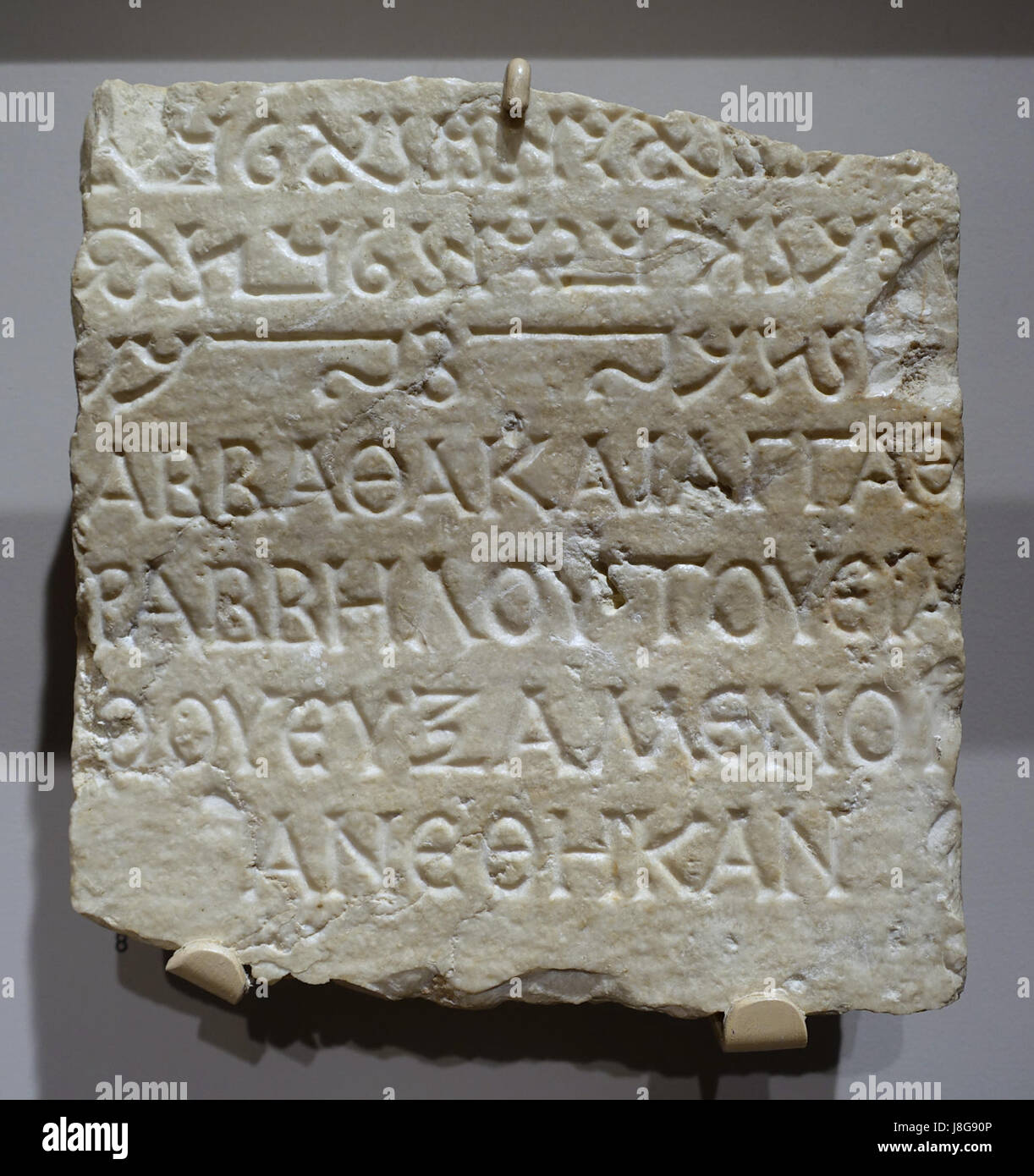 Inscribed stela fragment with Palmyrene and Greek script, Palmyra, Syria, c. 1st 3rd century AD, marble   Harvard - Stock Image