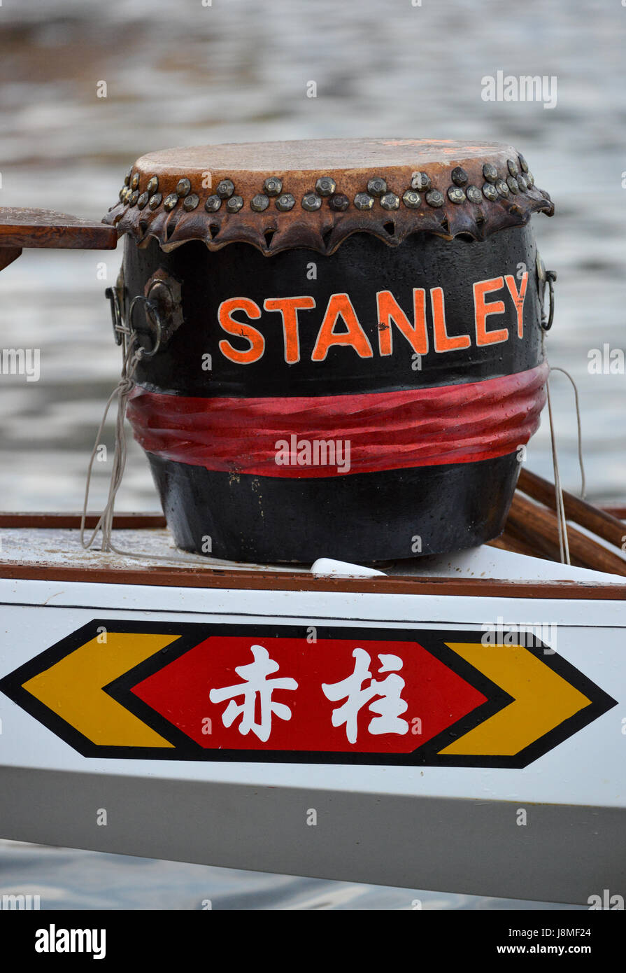 A drum used for time keeping sits aboard a dragon boats nnual International Dragon Boat races at Stanley Beach, - Stock Image