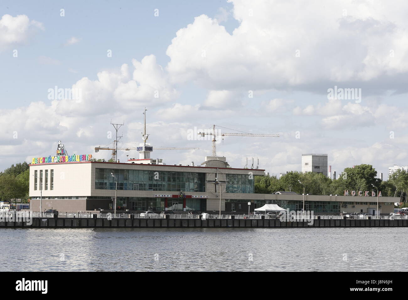 MOSCOW, RUSSIA - MAY 26, 2017: The building of Yuzhny River Passenger Terminal on the Moskva River; the Moscow Arbitration - Stock Image