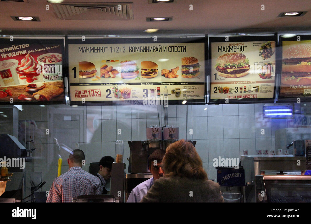 McDonalds Fast Food Outlet in a Sofia Metro Station - Stock Image