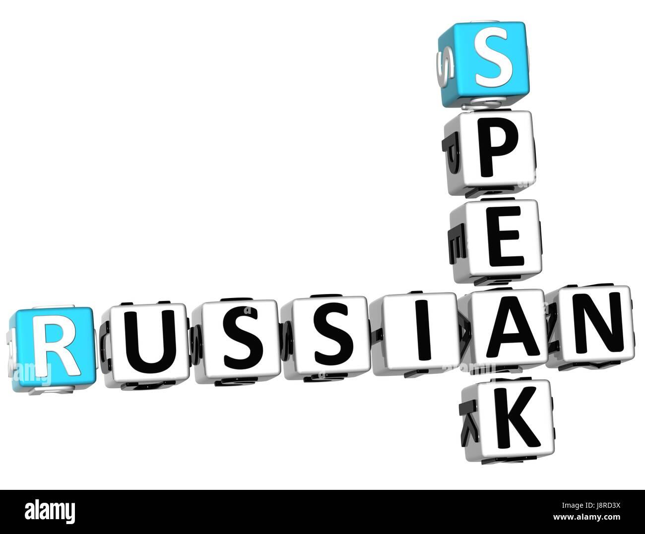 talk, speaking, speaks, spoken, speak, talking, chat, nattering, study, - Stock Image