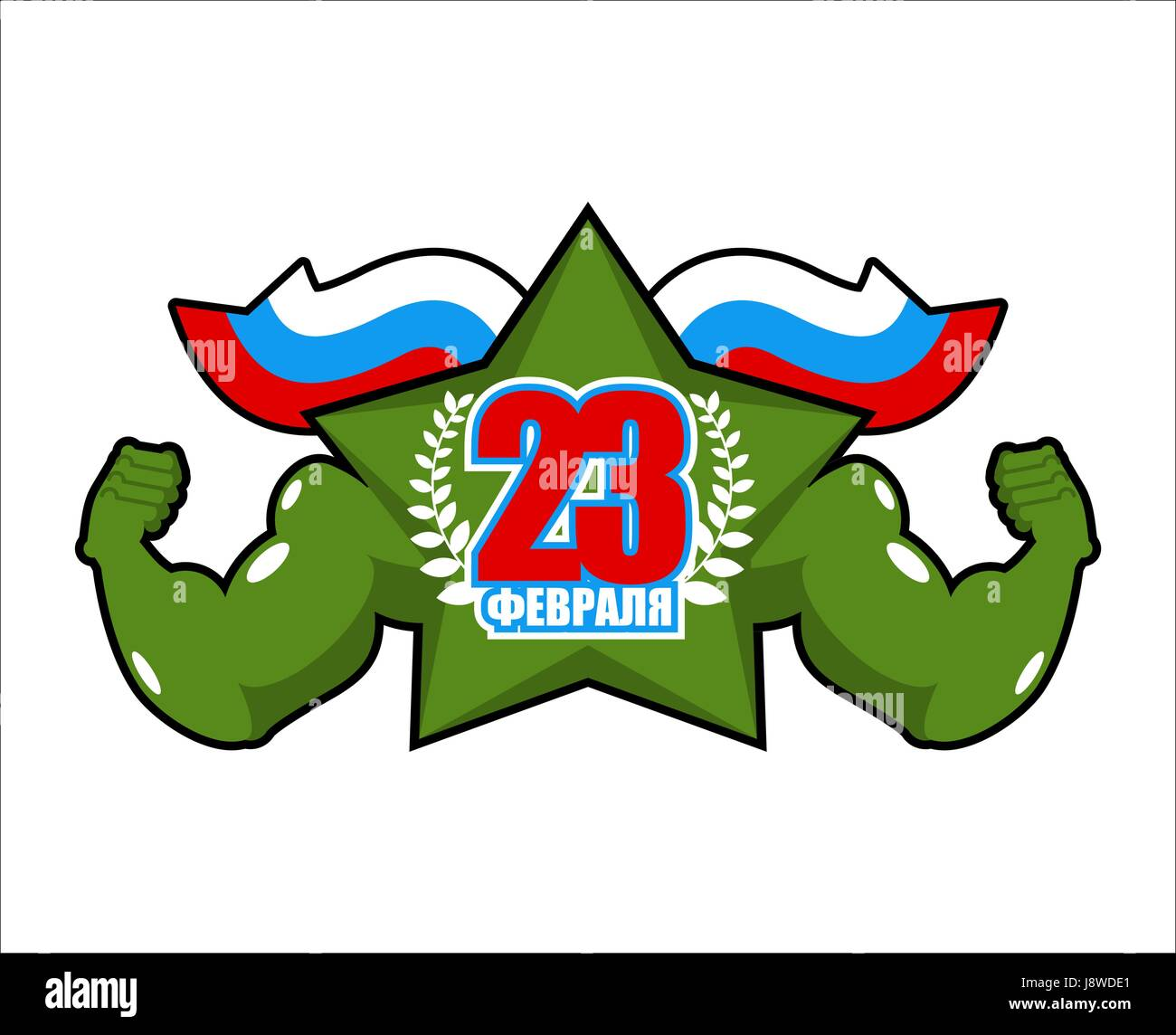 February 23 Strong Star Powerful Symbol Of Victory Defenders Of