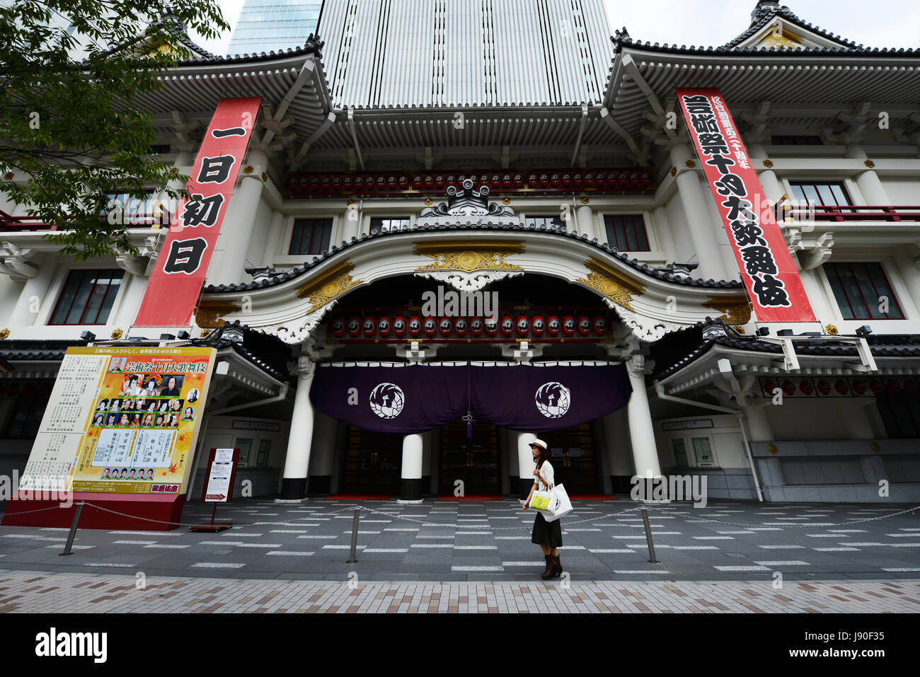 The Kabuki-Za theater in Ginza, Tokyo. - Stock Image