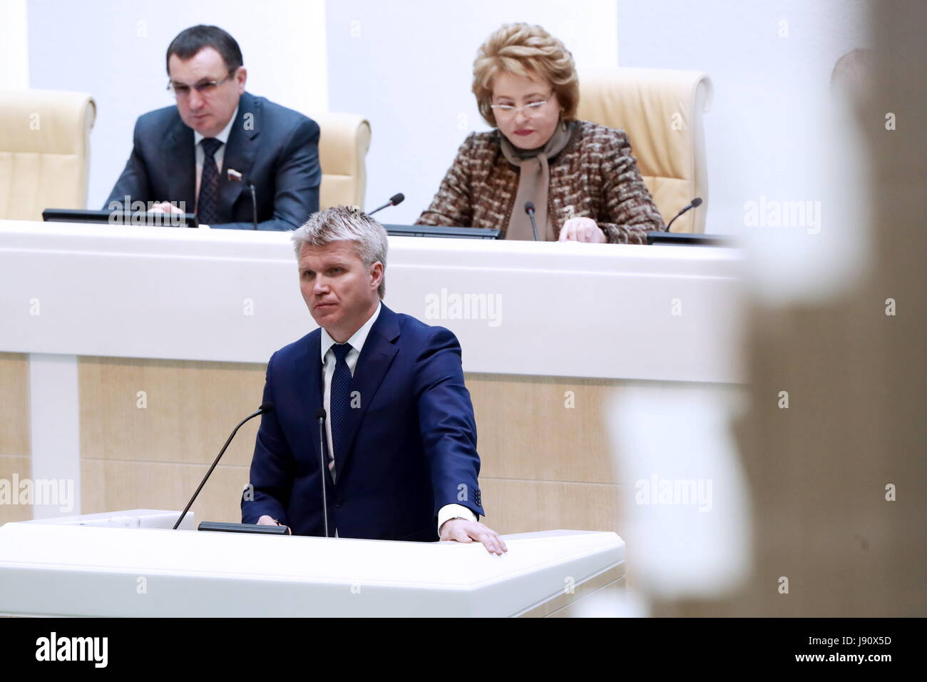 Deputy of the State Duma of the Federal Assembly of the Russian Federation Schlegel Robert Alexandrovich