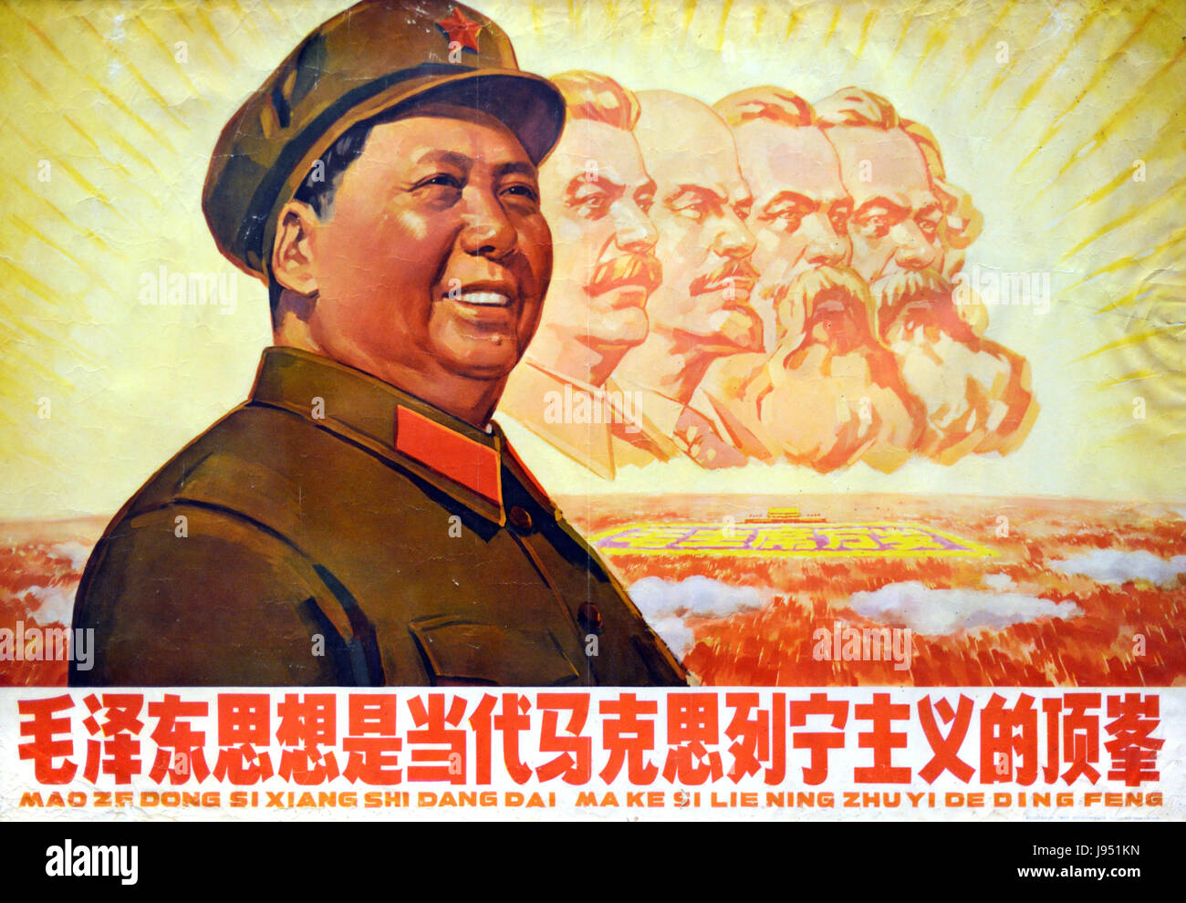 Mao Zedong, Mao Tse-tung or Chairman Mao Communist Propaganda Poster from 1940s. - Stock Image