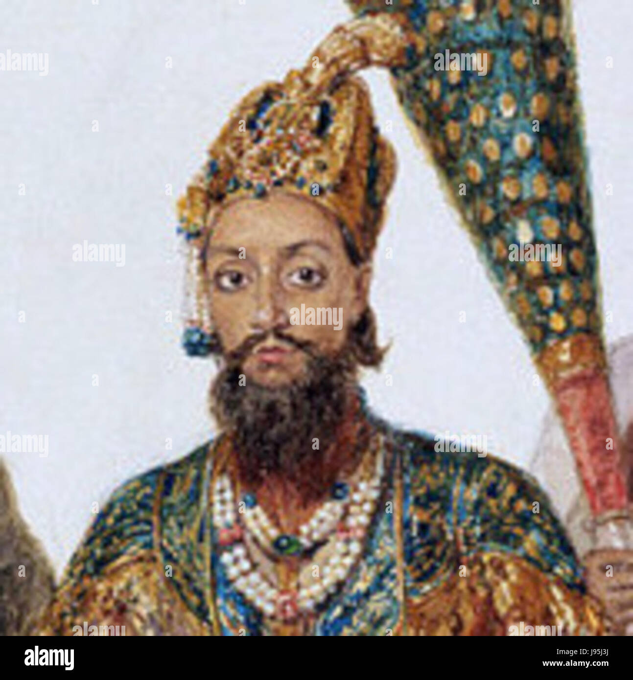 Square Prince Fakhr ud Din Mirza - Stock Image