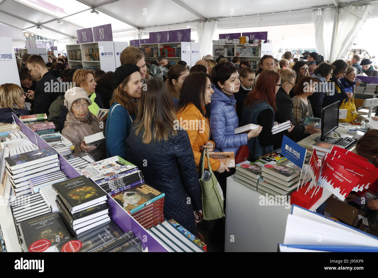 People Buying Books Experience Of Wiring Diagram Samsung Dv520aep Xaa Dryer Moscow Russia June 4 2017 At The Red Rh Alamy Com Patrick