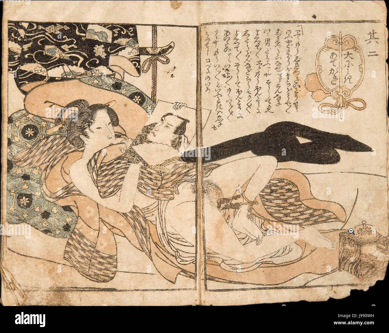 Toyokuni I The Great Brocade Addressee (Onishiki ategaki), vol. 3 of 3, c. 1780s 1820s - Stock Image