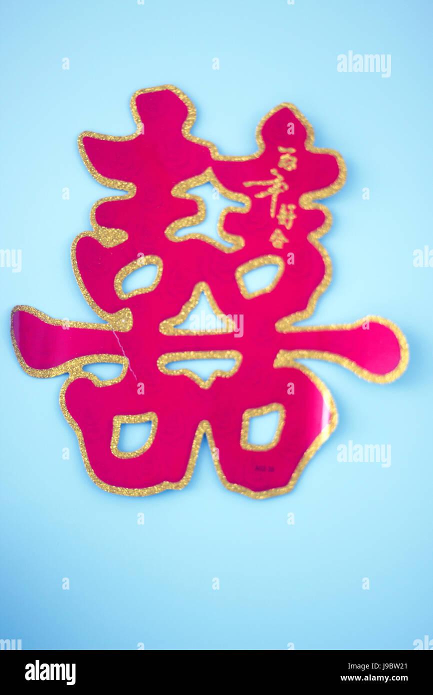 Chinese wedding civil union ceremony marriage writing symbols ...