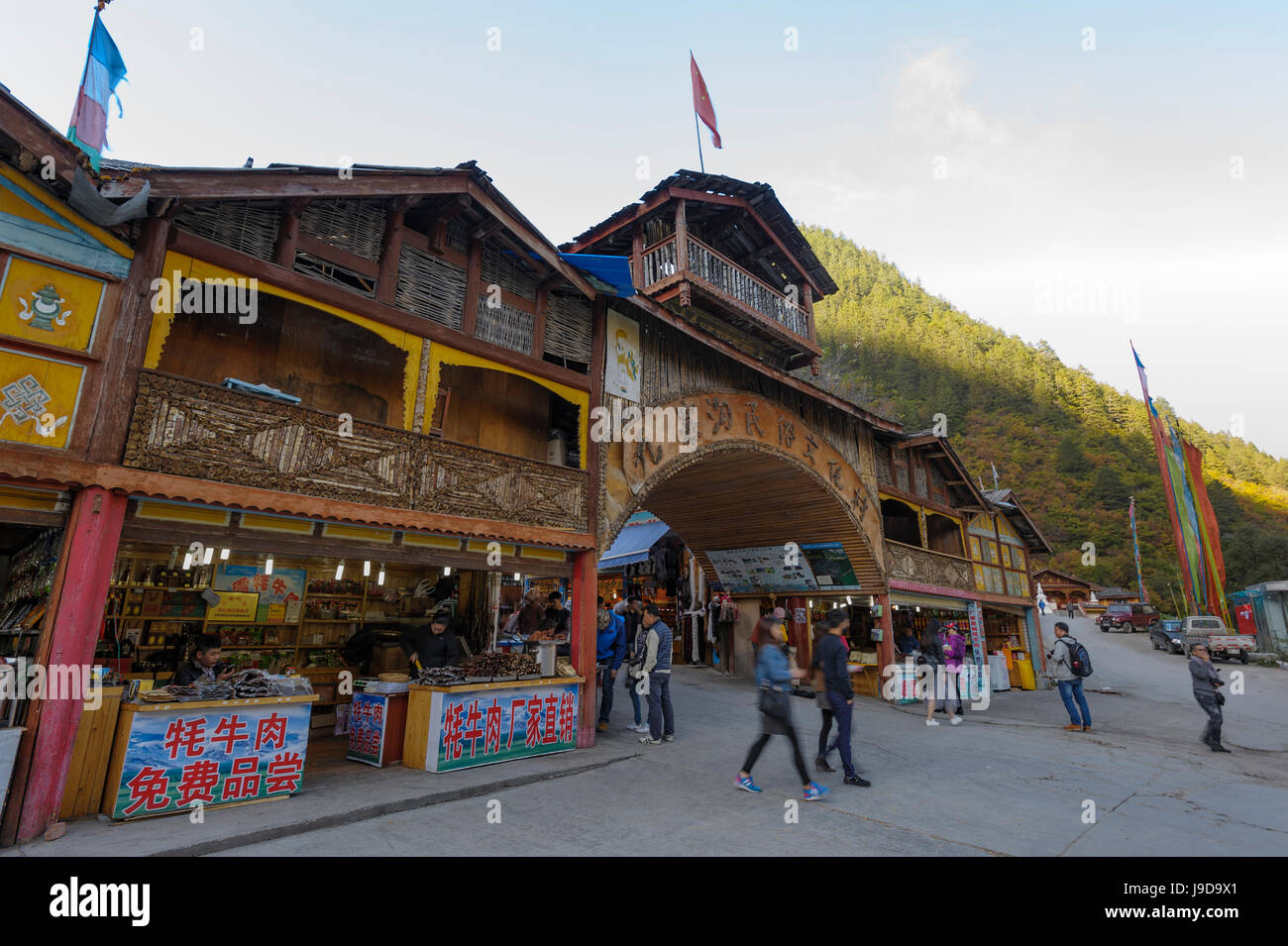 Tibetan Shop Stock Photos Amp Tibetan Shop Stock Images Alamy