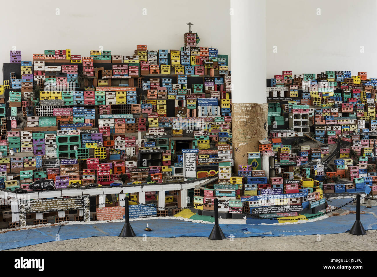 Gallery in Rio Art Museum (MAR; Museu de Arte do Rio) - Stock Image