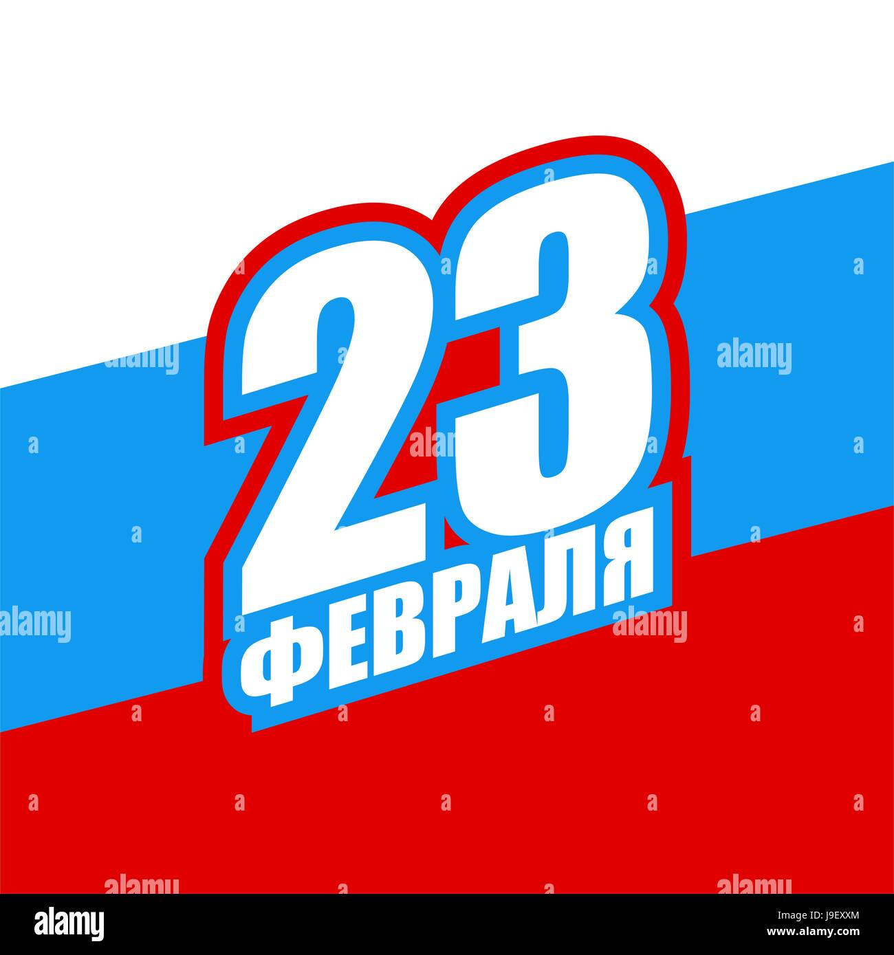 23 February Logo For Russian Military Holiday Flag Of Russia Day