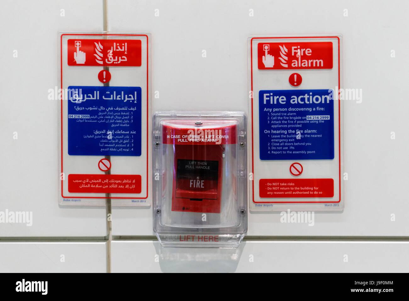 Alarms Stock Photos & Alarms Stock Images - Alamy