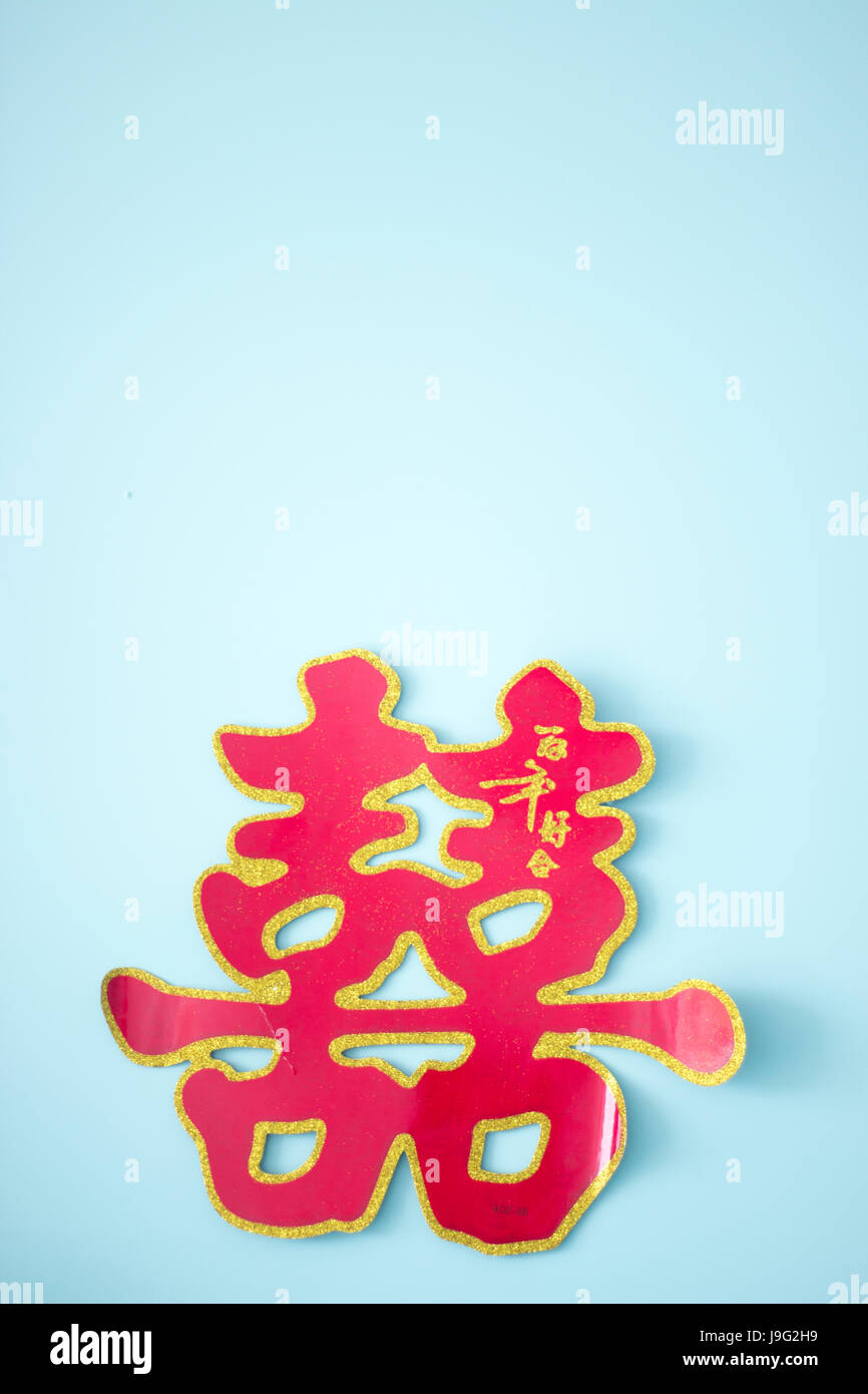 Chinese Wedding Civil Union Ceremony Marriage Writing Symbols