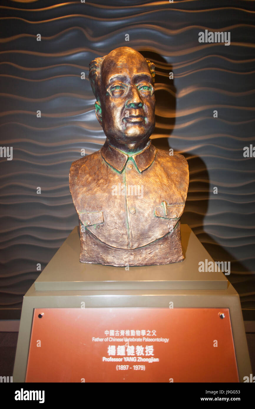 China, Bust of Professor Yang Zhongjian aka C.C.Young, Father of Chinese Vertebrate Palaeontology - Stock Image
