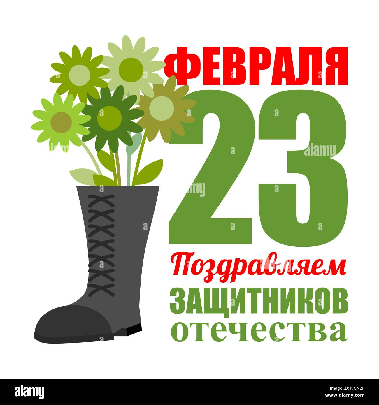 Soldiers Shoes And Bouquet Of Military Greens Flower Gift For Men