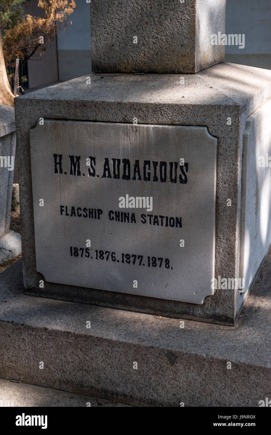 Memorial to the men of HMS Audacious, Flagship China Station, 1875-1878, Hong Kong Cemetery, Hong Kong - Stock Image