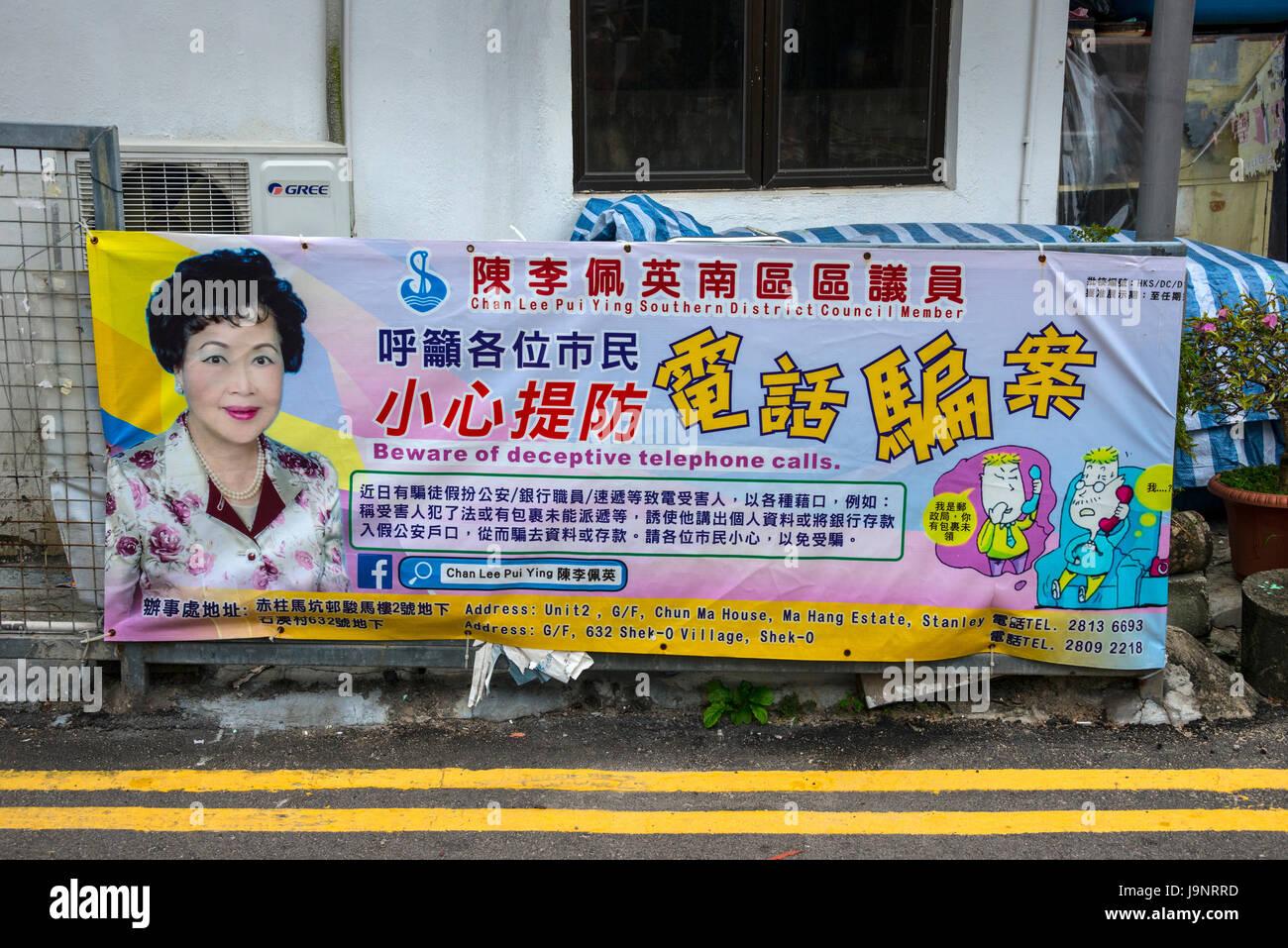 Deceptive Telephone Calls Warning Banner, Shek-O, Hong Kong - Stock Image