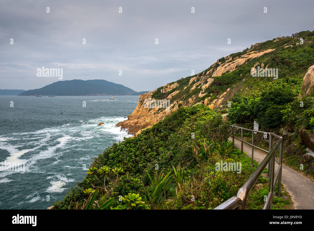 Shek-O Coastline and Islands, Hong Kong and South China Sea - Stock Image