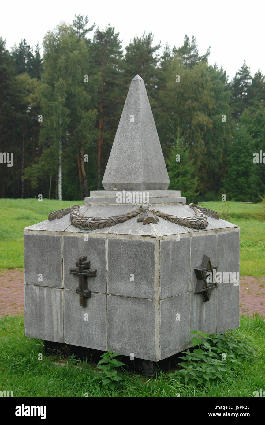 Russia,Yekaterinburg,the west,monument for the offerings of the dimension murder in 1937-38,Stalin's regimen, - Stock Image