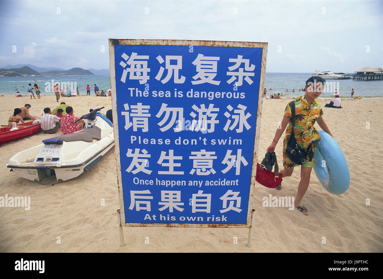 China,Hainan Iceland,Sanya,Dadonghai Beach,tourist,sign,Asia,Eastern Asia,destination,beach,sandy beach,person,vacationer,vacation,rest,beach - Stock Image