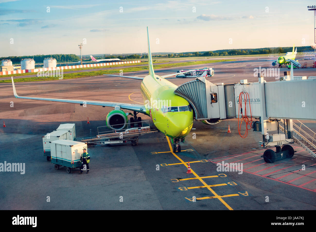DOMODEDOVO AIRPORT DME , RUSSIA - May 28, 2017: Domodedovo airport on May 28, 2017 in Moscow, Russia. Domodedovo - Stock Image
