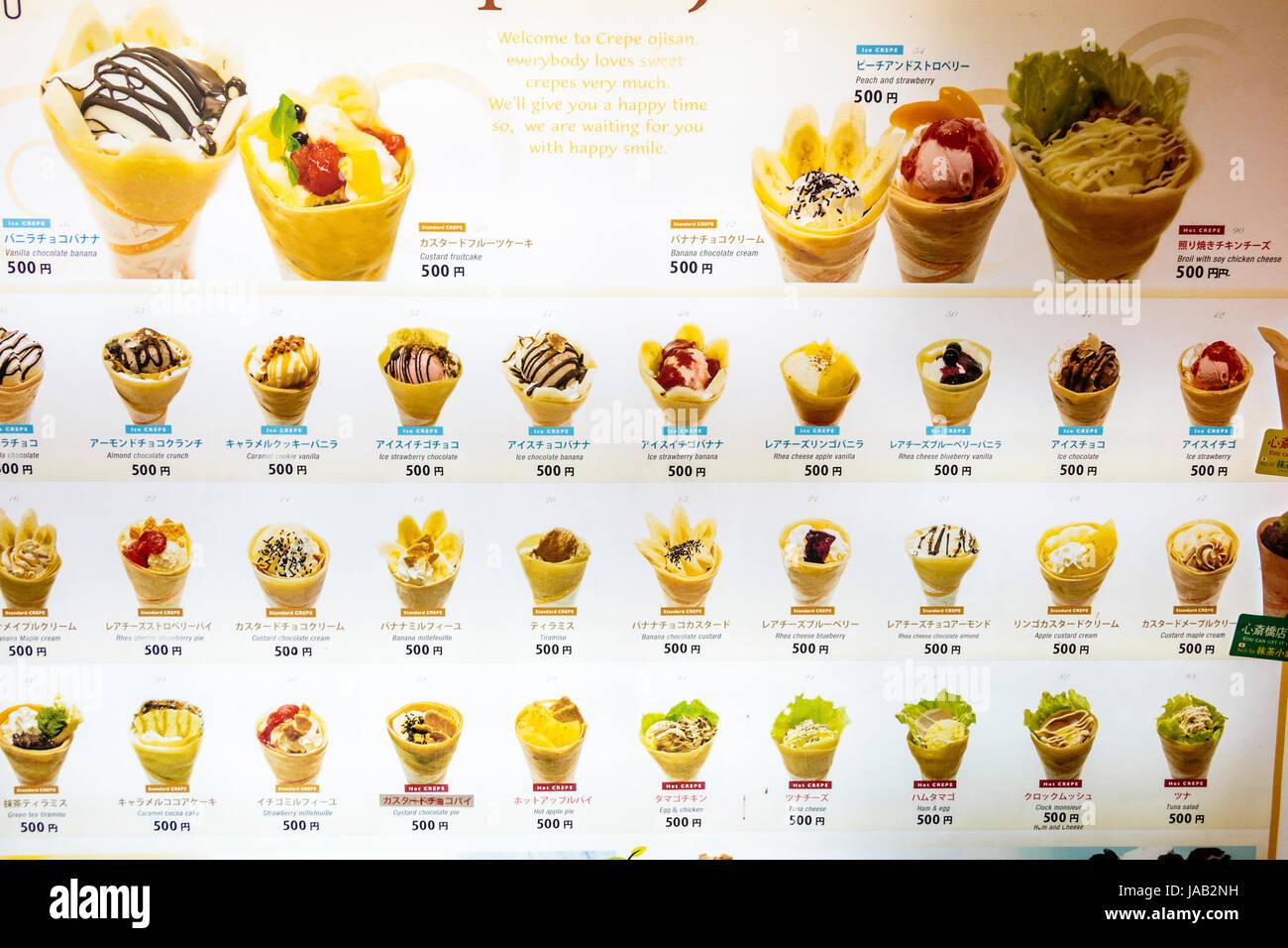 Japan Osaka Shinsaibashi Menu Board With Various Types Of Savory Stock Photo Alamy