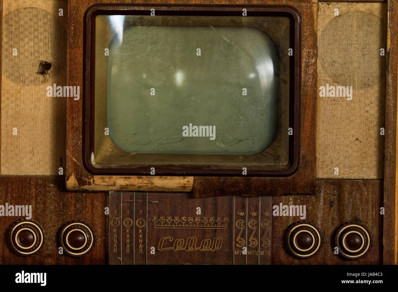 Photo old televisor - Stock Image