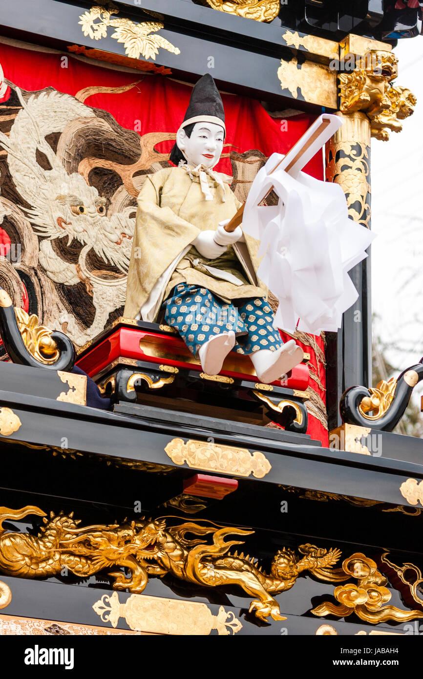 Japan, Inuyama, Haritsuna Shrine. Festival. Automated Karakuri puppet doll on back of float in form of Shinto Heian - Stock Image