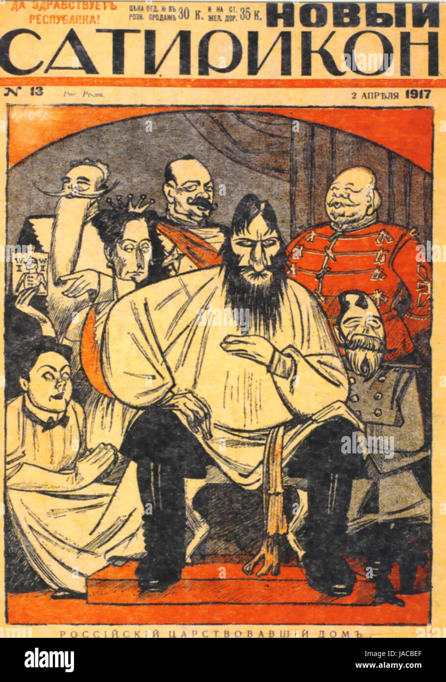 NEW SATIRICON MAGAZINE 2 April 1917. Caricature of Rasputin surrounded by the Tsar and Tsarina with military leaders - Stock Image