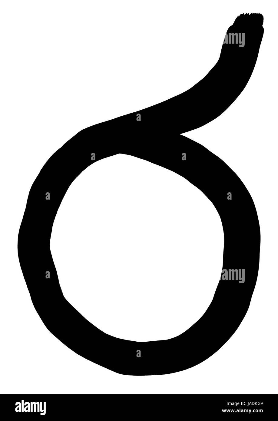 greek letter sigma hand written in black ink on white background