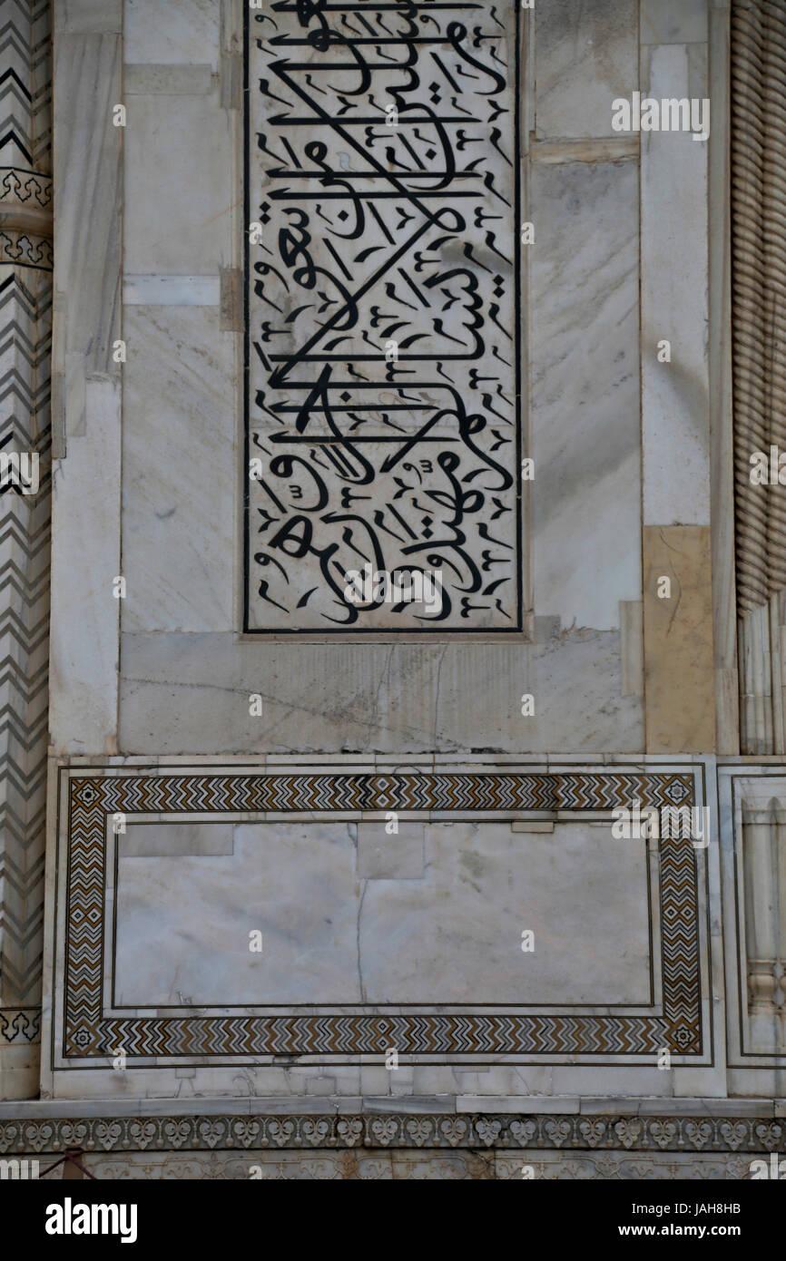 the scriptures on the Mausoleum of Taj Mahal, Agra, State of Uttar Pradesh, India - Stock Image
