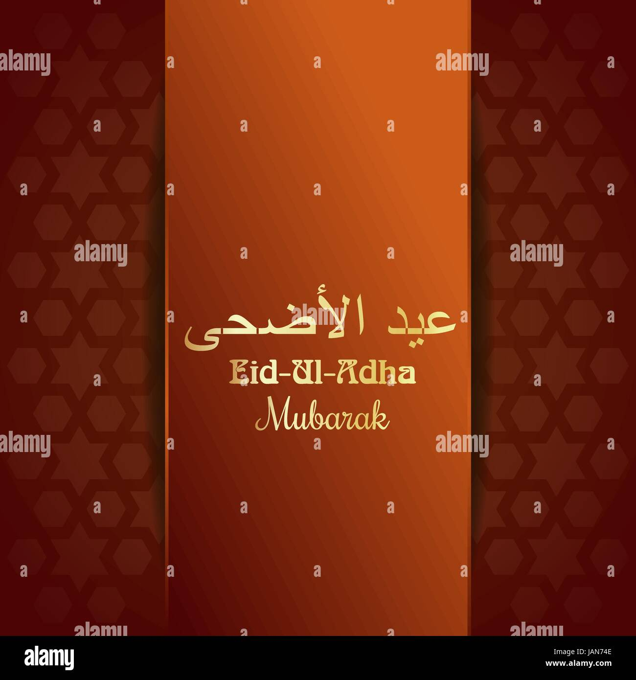 Eid Ul Adha Mubarak Greeting Card Islamic Design Stock Vector Art
