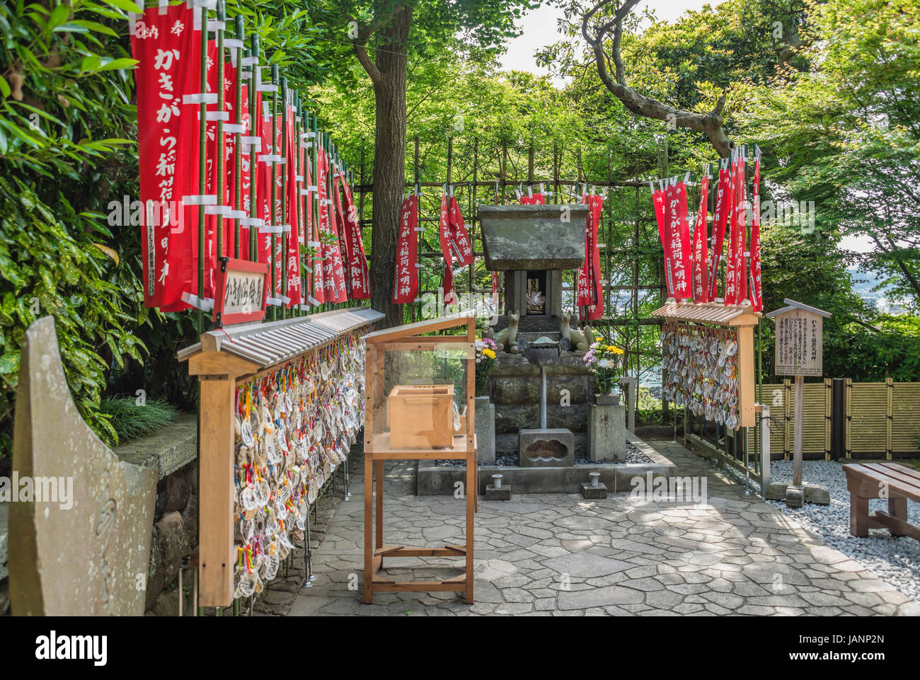 Kakigara Inari Shrine at the Garden of Hase-dera temple, commonly called the Hase-kannon, one of the Buddhist temples - Stock Image