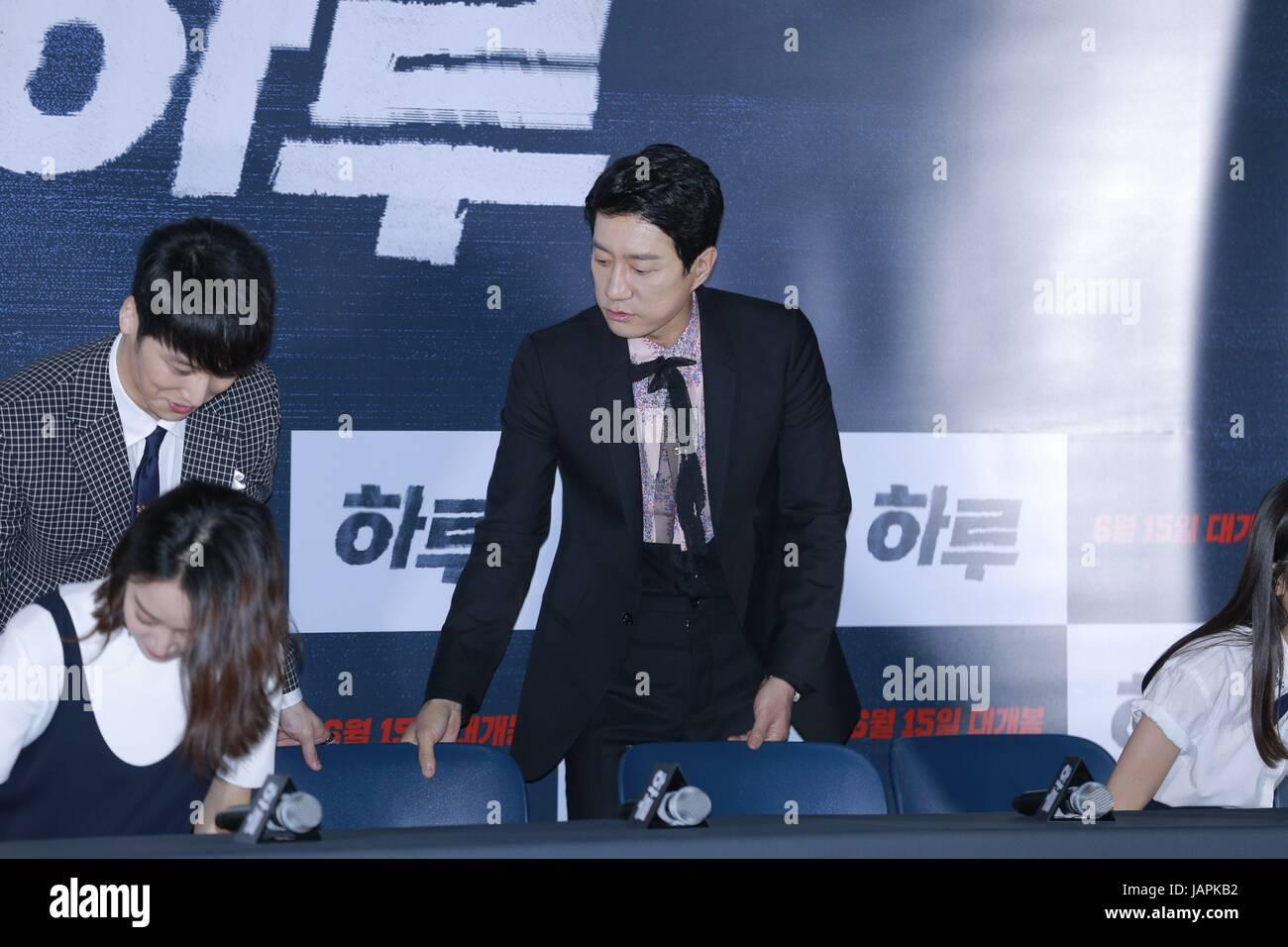 Seoul, Korea  07th June, 2017  Myeong min Kim, Shin Hye Sun Stock