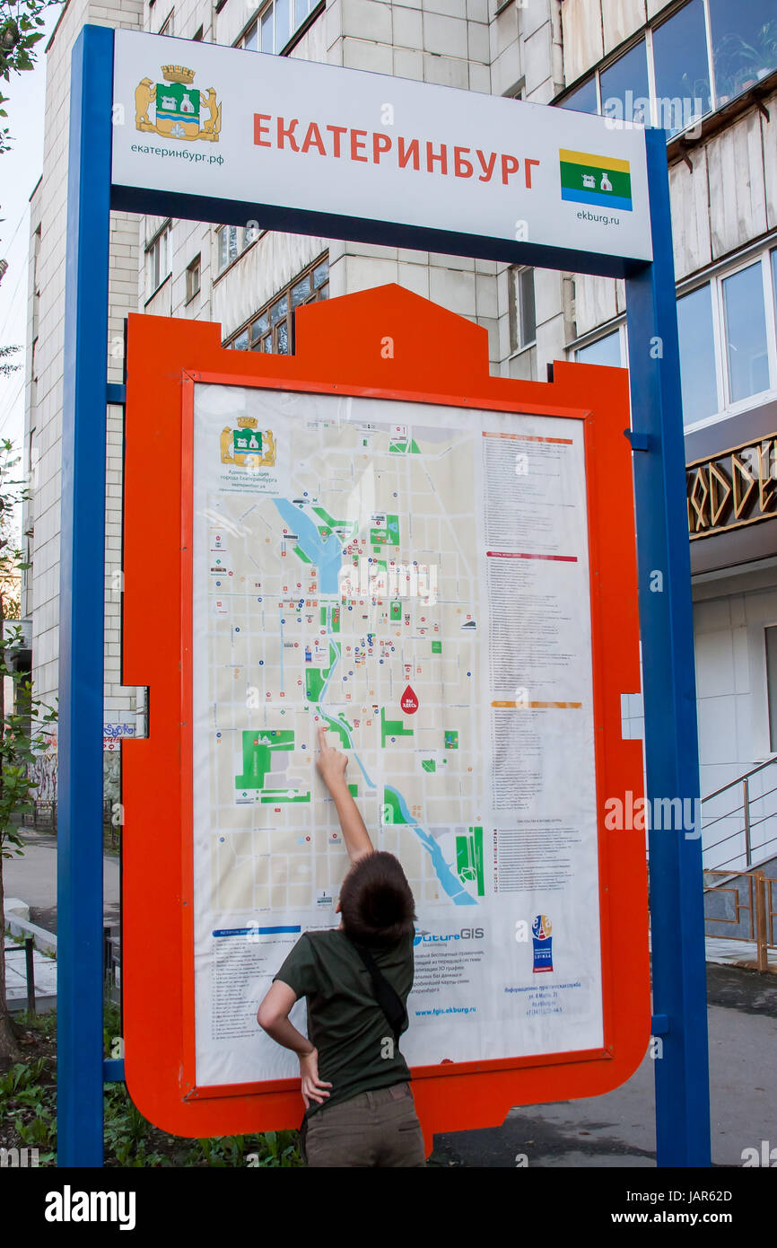 Yekaterinburg Russia September 24 2016 Boy Near The City Map On