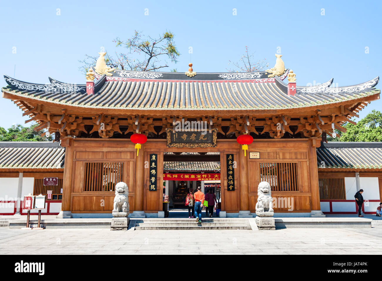 GUANGZHOU, CHINA - APRIL 1, 2017: visitors near doors of Guangxiao Temple (Bright Obedience, Bright Filial Piety - Stock Image