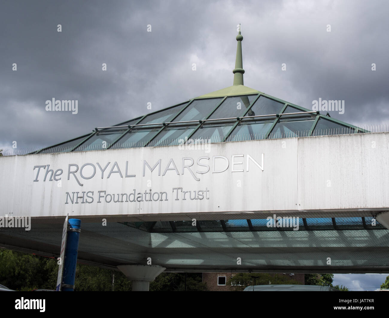 The main reception of the Royal Marsden hospital in Sutton, London. - Stock Image