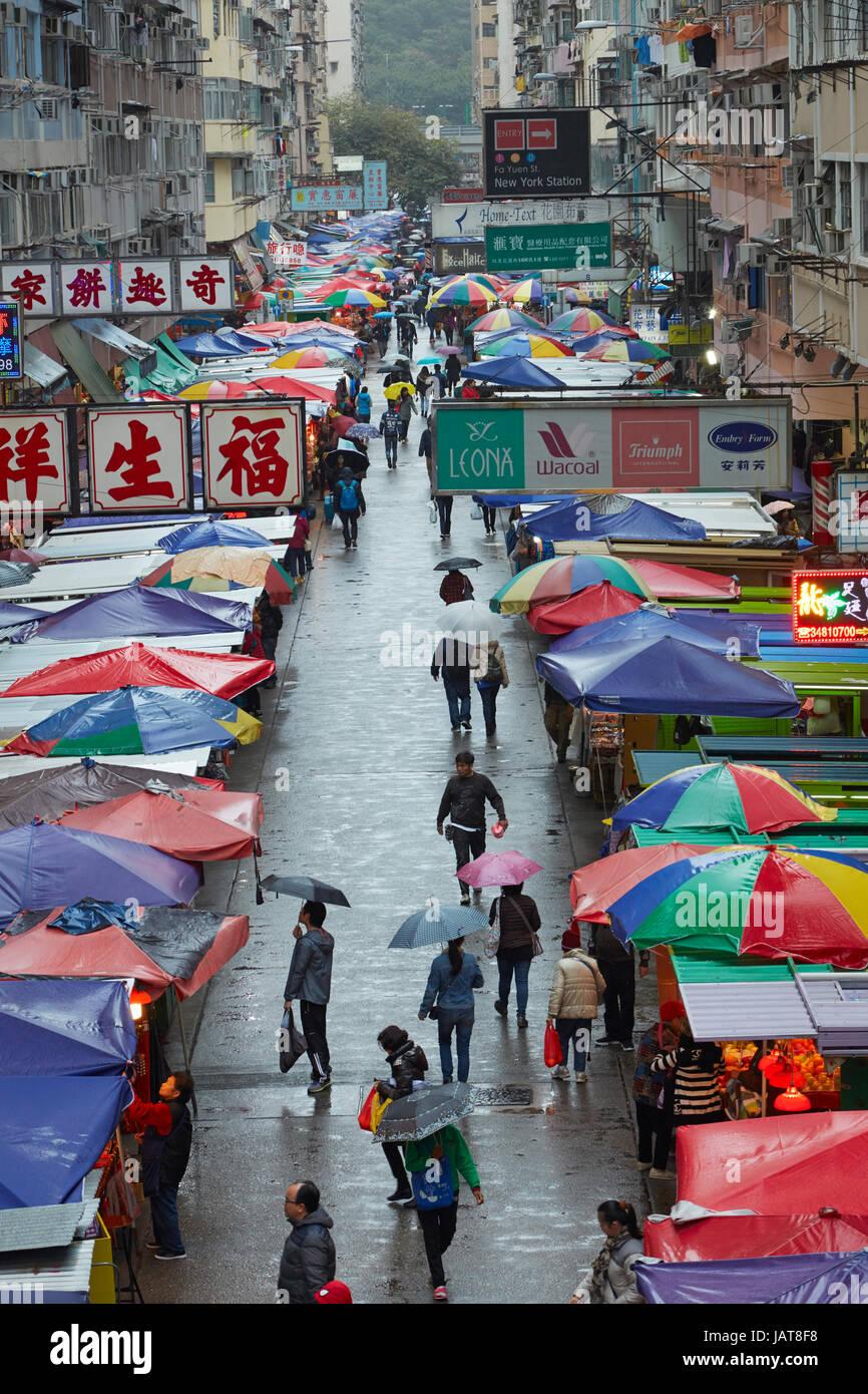 Fa Yuen Street Market (Sneaker Street), Mong Kok, Kowloon, Hong Kong, China - Stock Image