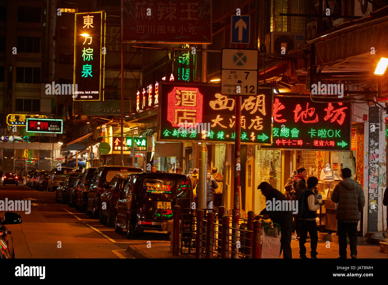 Neon lights on Parkes Street, Kowloon, Hong Kong, China - Stock Image