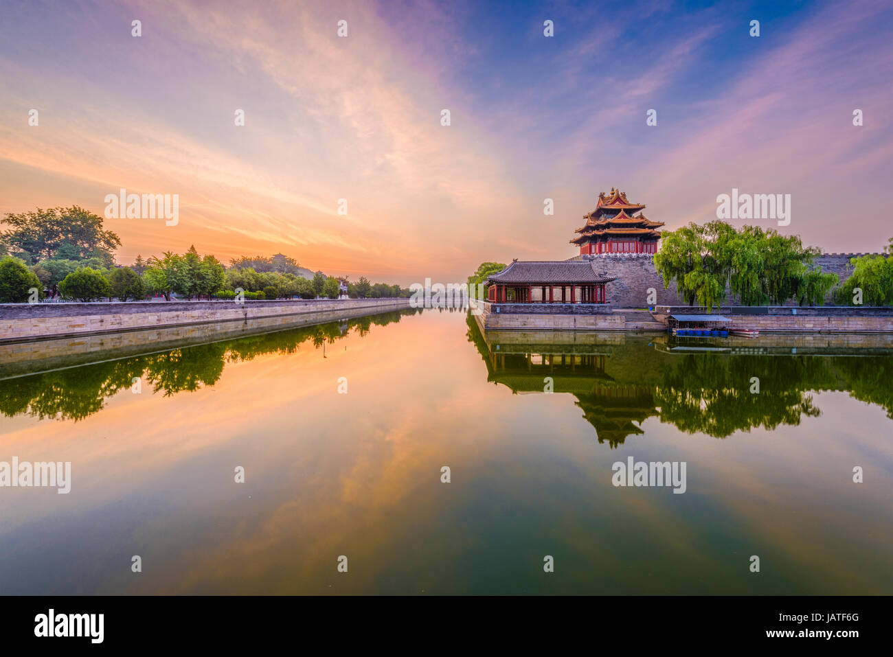Beijing, China forbidden city outer moat. Stock Photo