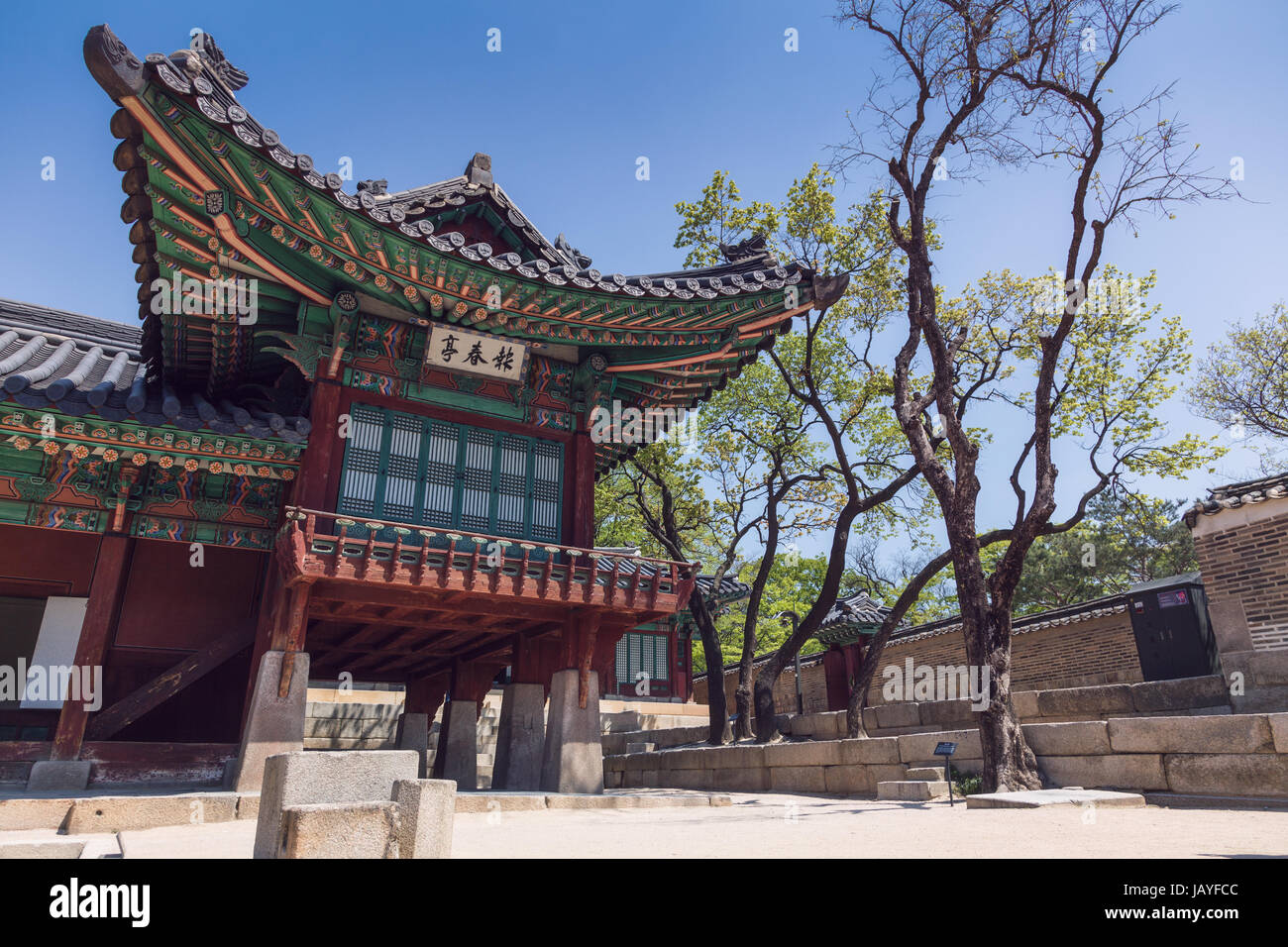 Changdeokgung Palace or Changdeok Palace, is a large park in Jongno-gu, Seoul, South Korea. Stock Photo