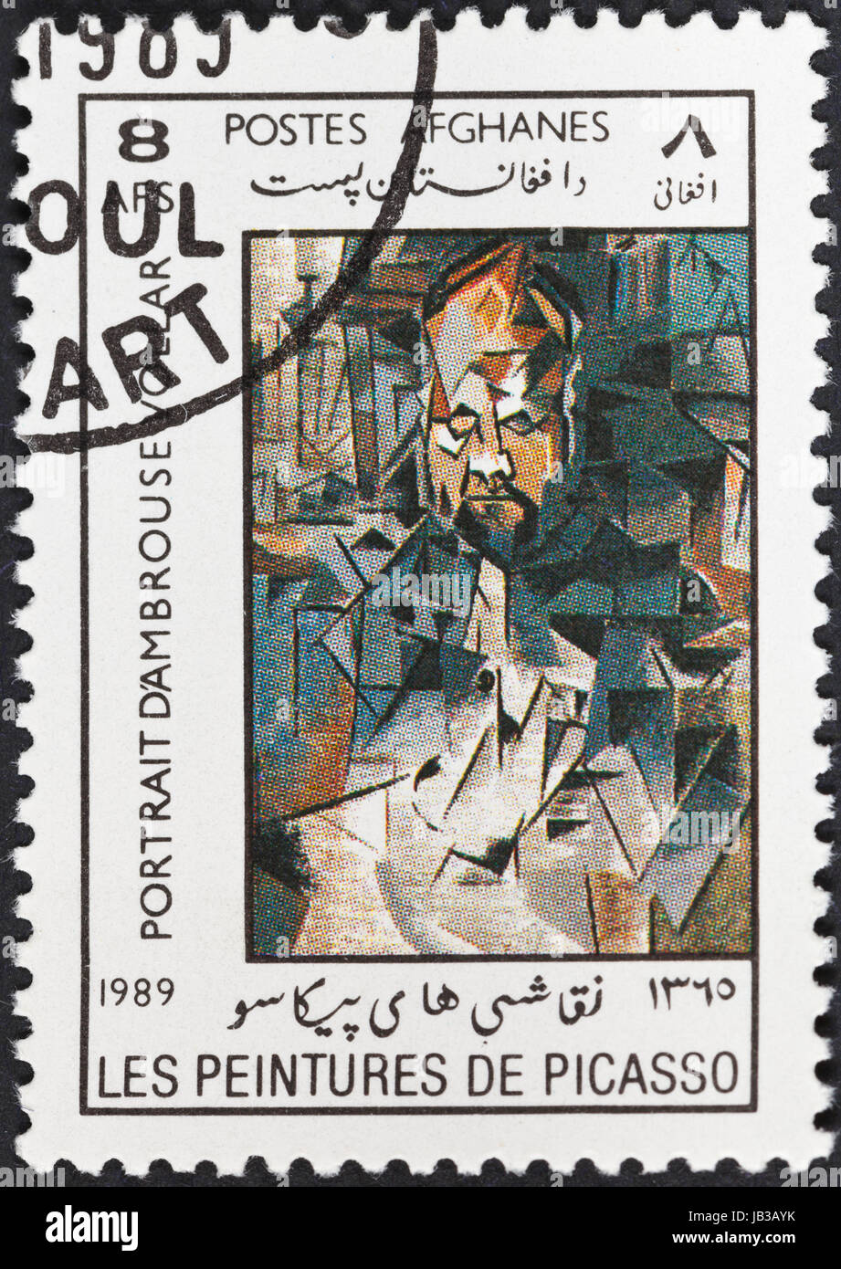 DEMOCRATIC REPUBLIC of AFGHANISTAN - CIRCA 1989: A postage stamp printed in the Afghanistan shows portrait of Ambroise - Stock Image