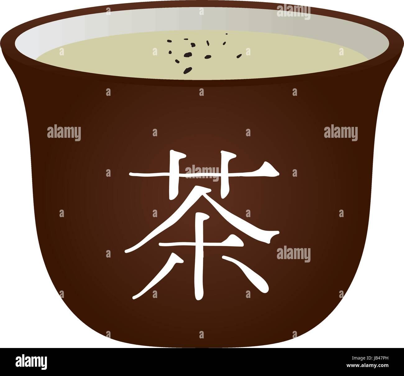 Rice bowl Katsudon - Stock Vector