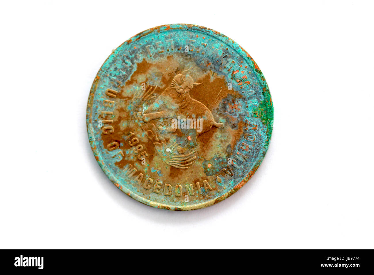coin from macedonia, denar currency oxidation,image of a - Stock Image