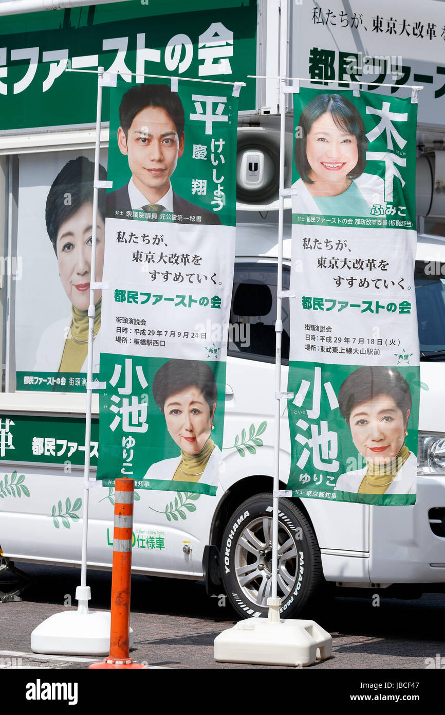 Tokyo, Japan. 10th June, 2017. Banners from the political party Tomin First no Kai for Tokyo's Metropolitan - Stock Image