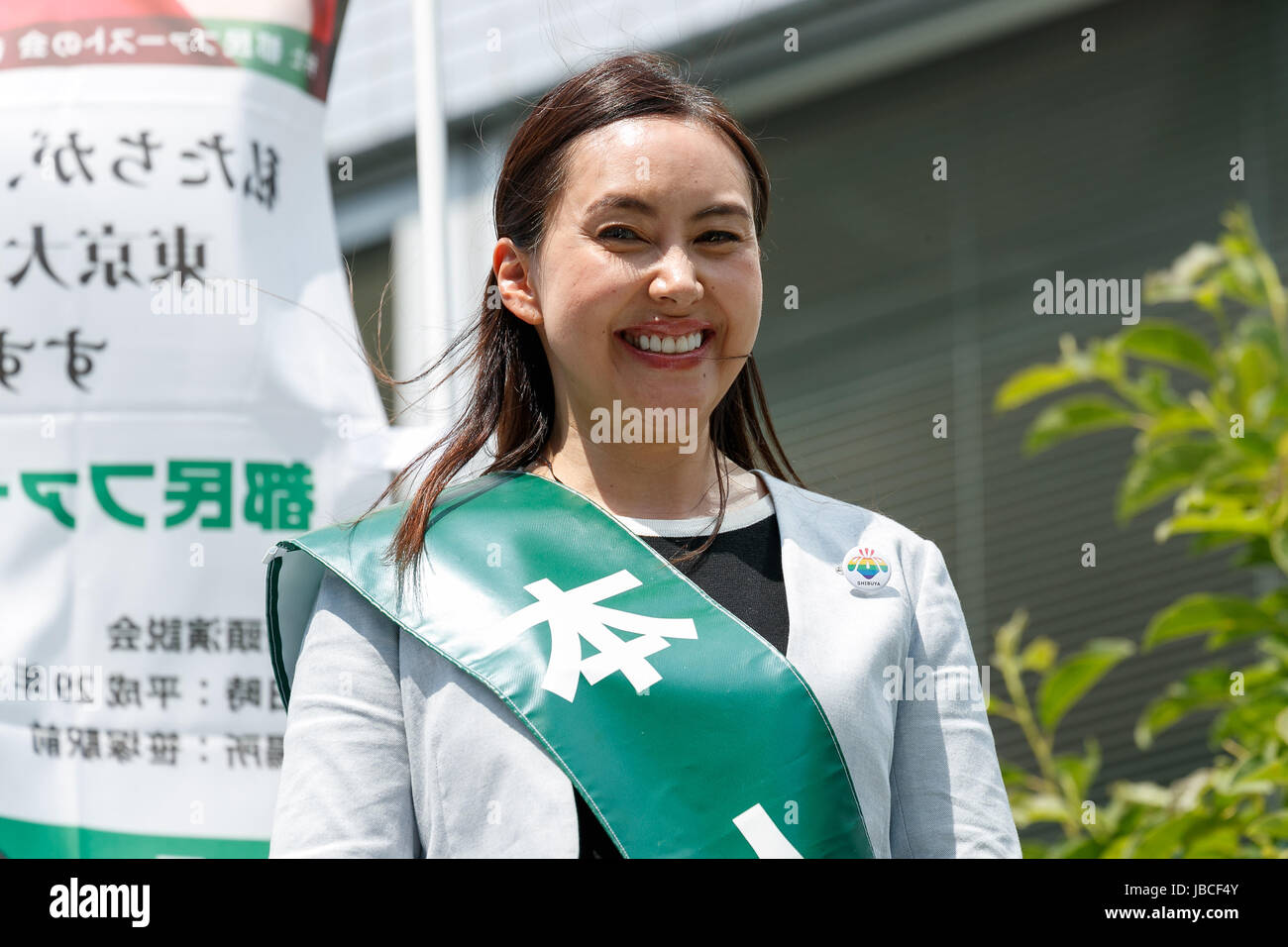 Tokyo, Japan. 10th June, 2017. Candidate Airi Ryuen, attends a campaign event for Tokyo's Metropolitan Assembly - Stock Image